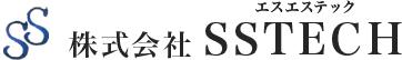 株式会社SSTECH